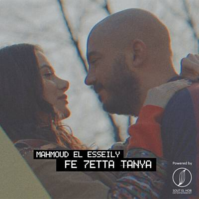 Fe Hetta Tanya Ringtone Download Free