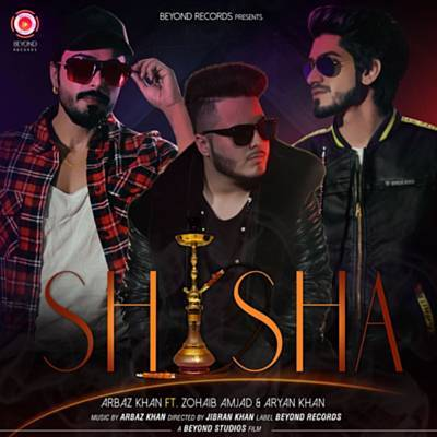 Shisha Ringtone Download Free