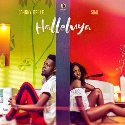 Halleluya Ringtone Download Free