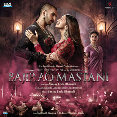 Malhari (From 'Bajirao Mastani') Ringtone Download Free