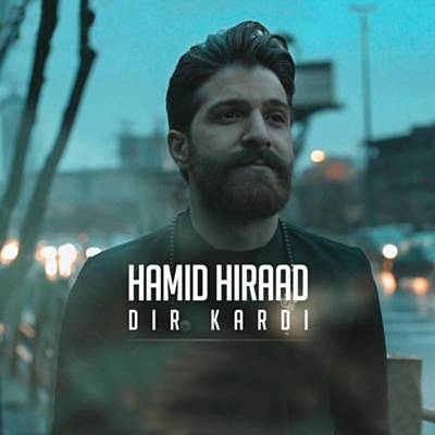 Dir Kardi Ringtone Download Free