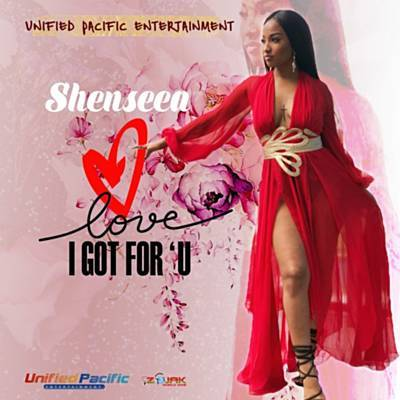 Love I Got For U Ringtone Download Free