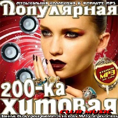 Good Life (Abildaev Kuanish Music) Ringtone Download Free