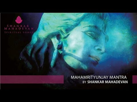 Mahamrityunjay Mantra - M Ringtone Download Free