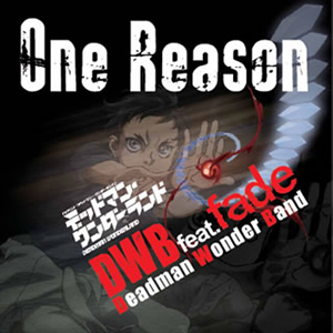 One Reason Ringtone Download Free