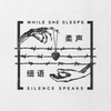 Silence Speaks (feat. Oliver Sykes) Ringtone Download Free