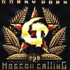 Gorky Park - Moscow Calling Ringtone Download Free