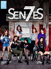 7SENSES Ringtone Download Free