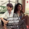 Lambiyaan Si Judaiyaan (From 'Raabta') Ringtone Download Free