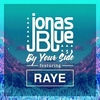 By Your Side Ringtone Download Free