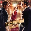 Ye Tune Kya Kiya (From 'Once Upon Ay Time In Mumbai Dobaara') Ringtone Download Free