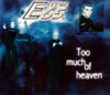 Too Much Of Heaven (Album Mix) Ringtone Download Free